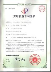 专利号:201820349353.6