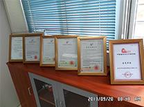科亚新材料荣誉展示