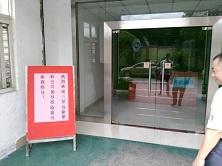 三星塑料专程参观考察东莞科亚新材料公司